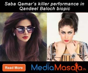Saba Qamar killer performance in Qandeel Baloch biopic