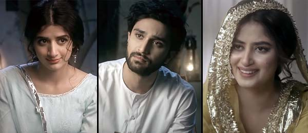 Aangan drama song Hari Hari - Farhan Saeed
