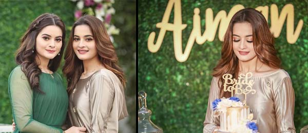 Aiman Khan bridal shower and birthday pictures