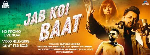 Jab koi baat bigad jaye mp3 song downloadming download   Jab