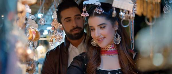 Heer Maan Ja trailer - Hareem Farooq