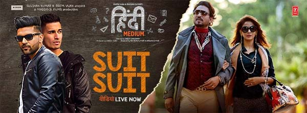 Suit Suit Hindi Medium Irrfan Khan Saba Qamar Apniispcom