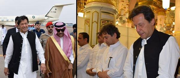 Aiman & Muneeb in Makkah