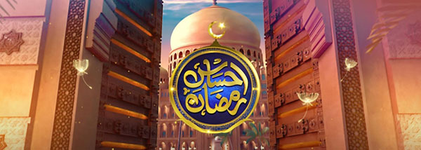 5 reasons why Ehsaas Ramzan stands out