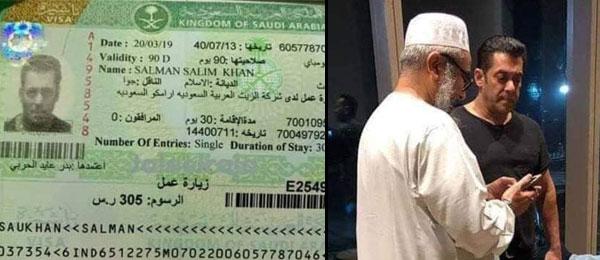 Salman Khan did not perform Umrah in Saudia