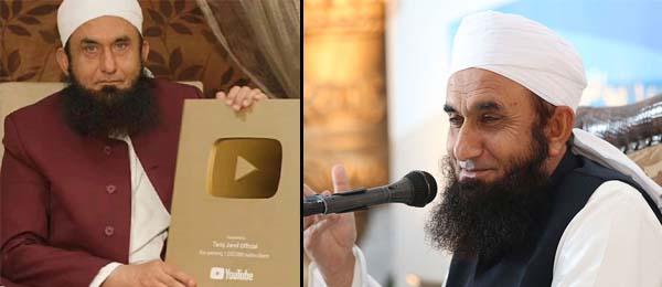 Molana Tariq Jameel 1 million subscribers on Youtube