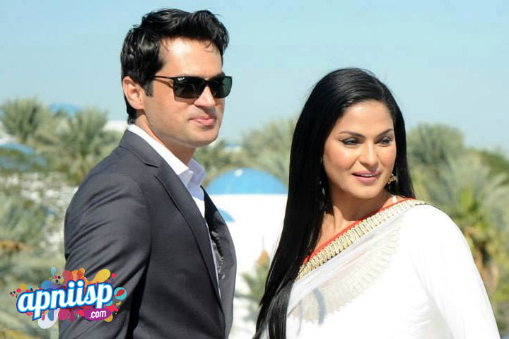 Veena Malik Got Married To A Businessman Asad Bashir Khan KhattakApniISPCom