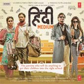 Mp3 Songs of movie Hindi Medium