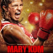 Songs of Mary Kom