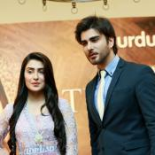 Tum Kon Piya press conference