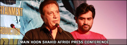 Main Hoon Shahid Afridi Press Conference