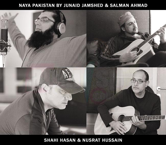 Download Insha Allah Arabic MP3 Naat by Maher Zain