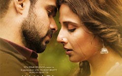 Poster of movie Hamari Adhuri Kahani