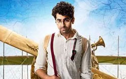 Poster of movie Hawaizaada