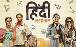 Poster of movie Hindi Medium