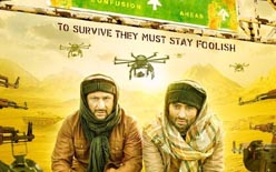 Poster of movie Welcome To Karachi