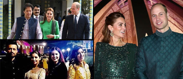 Royal Visit Pakistan - Prince William & Kate Middleton