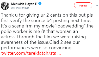 Mehwish Hayat reply on false tweet