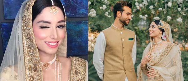 Zainab Abbas got married last night