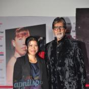 Amiatbh Bachchan launches Mary Kom's autobiography Unbreakable