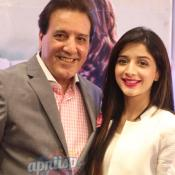 Na Maloom Afraad movie Premiere at Nueplex Cinemas